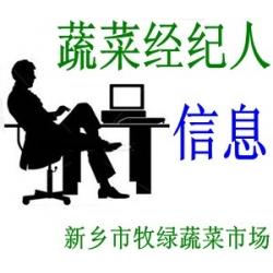 牧绿市场新宝5官网app下载经纪人信息