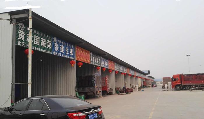 李翠莲:节日寂静的市场